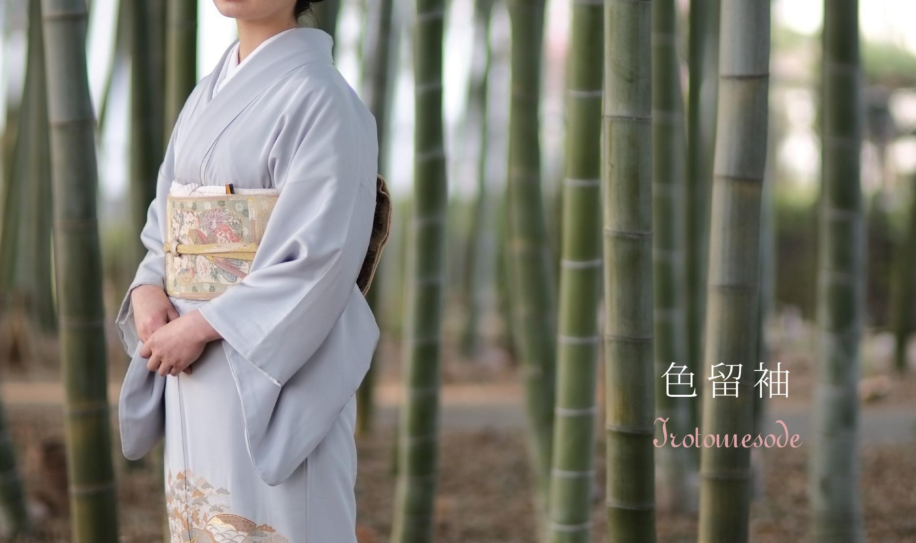 長崎の結婚式 親族衣裳レンタル 和装 神社挙式 挙式 人前式 留袖レンタル