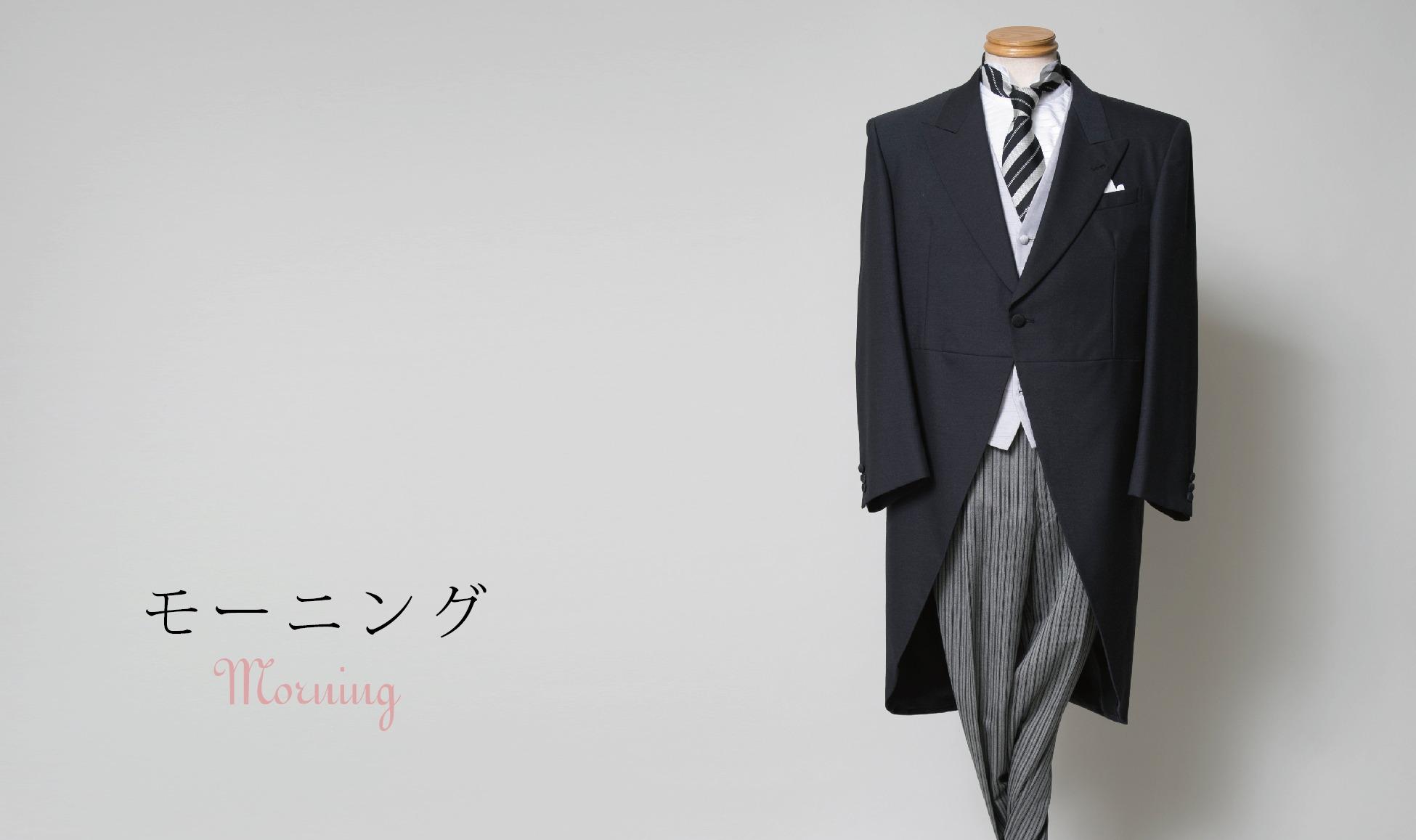 長崎の結婚式 親族衣裳レンタル 和装 神社挙式 挙式 人前式 留袖レンタル モーニングレンタル